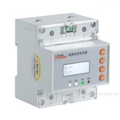 AAFD-40养老院故障电弧探测器 安科瑞电气