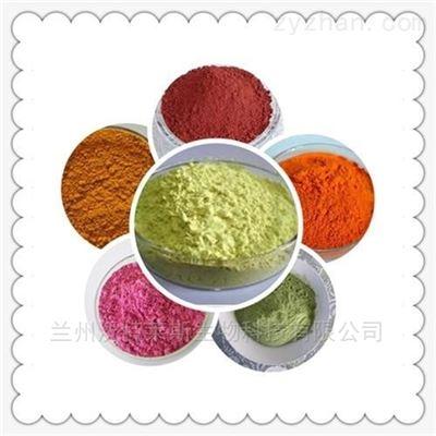 面条菜粉 提取物 10:1  现货包邮