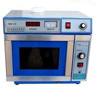 MCR-3E上海腾方微波化学反应器