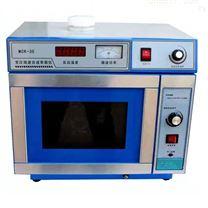 上海腾方微波化学反应器