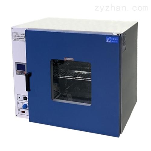 30段液晶显示程序控制鼓风干燥箱