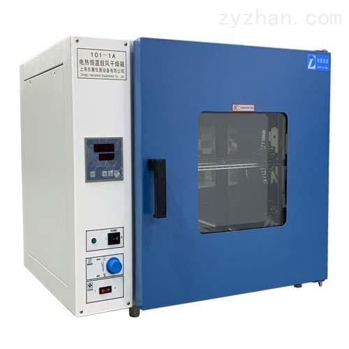 上海厂家供应101鼓风干燥箱