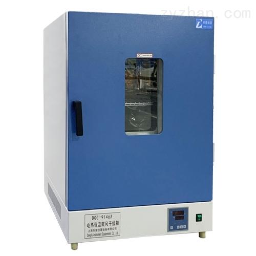 中型立式电热恒温干燥箱图片