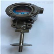 佛山一體化溫度變送器 溫度傳感器