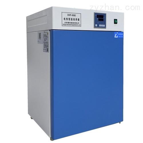 80L电热恒温培养箱多少钱