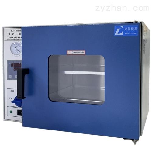 低压真空干燥箱