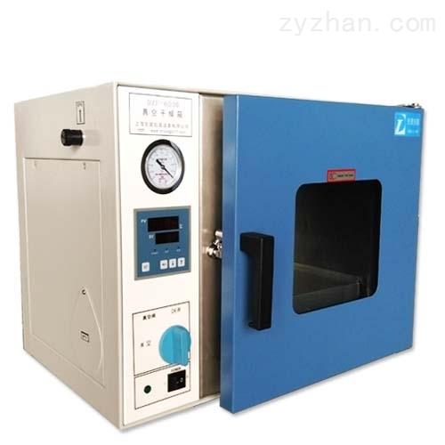 实验室控温真空干燥箱