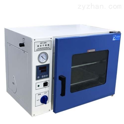 低压电热真空干燥箱