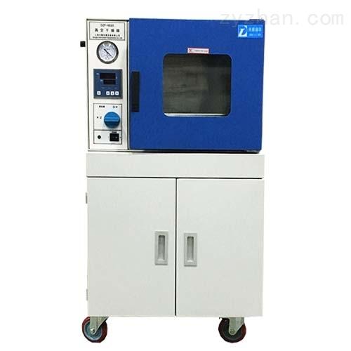 30L立式真空干燥箱厂家供应