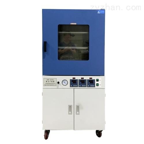 内加热立式真空干燥箱
