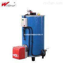 常壓燃油氣熱水鍋爐