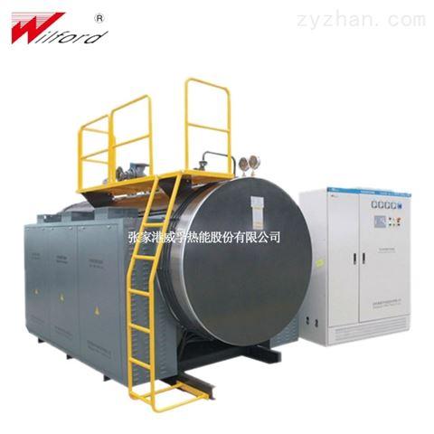 電熱蒸汽鍋爐產品特點