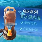 农村井下抽水机便捷手提380V水泵
