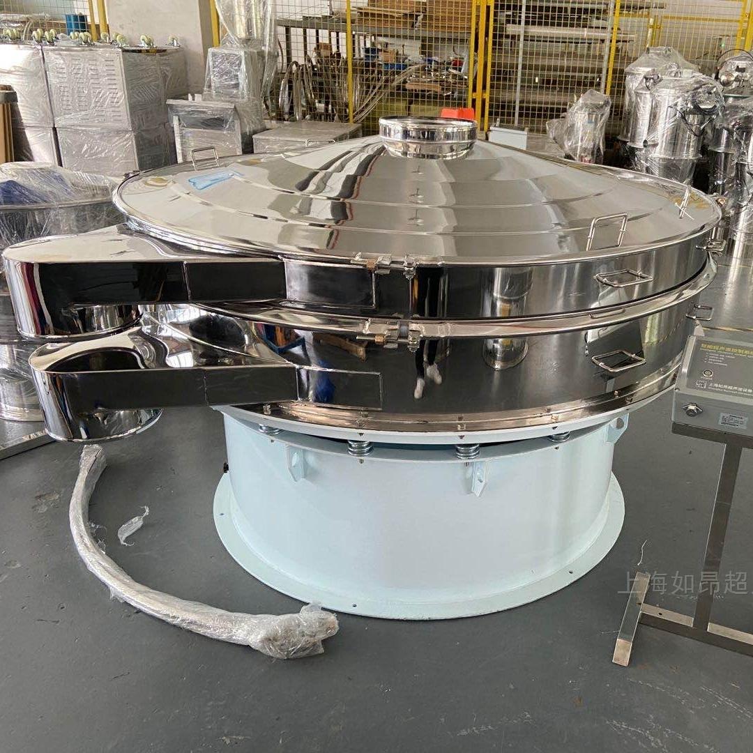 上海超声波振动筛/圆形振荡筛厂家