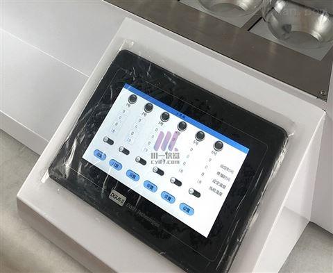 全自動2聯索氏提取儀CY-SXT-04D干式加熱