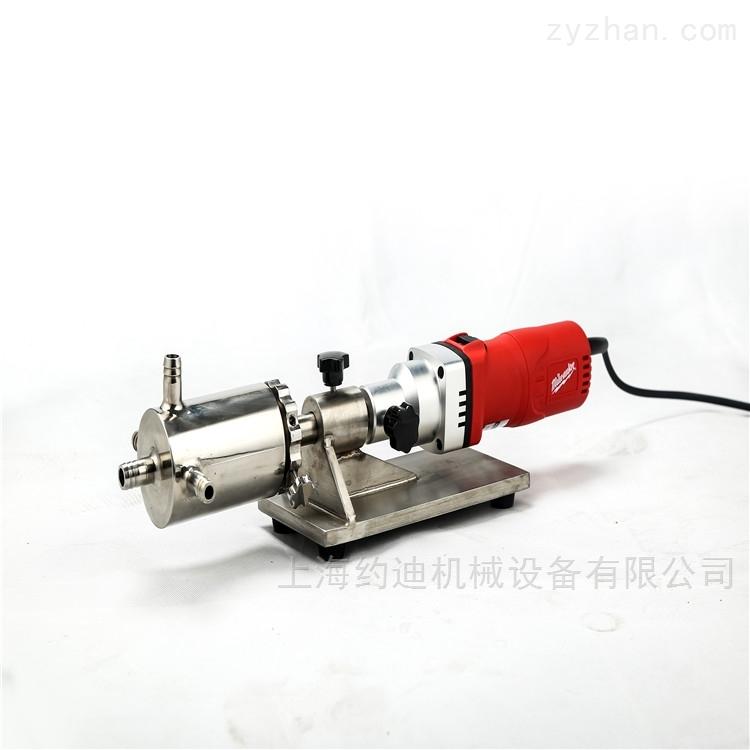 实验室专用小型卧式乳化泵