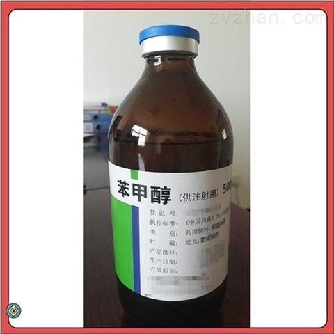 医药用级L-苹果酸1kg起售