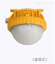 倉庫馬路防腐路燈模組燈加油站液化照明燈