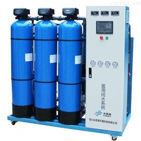 SSY-CD内镜纯水机无菌水设备