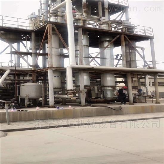 出售两吨三效钛材强制循环蒸发器