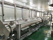迷迭香超聲波逆流提取濃縮生產線設備廠家