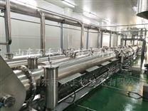 罗汉果超声波逆流提取浓缩生产线设备厂家