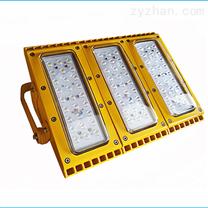 LED防爆泛光燈加油站平臺隔爆防爆燈防水