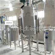 500升多功能超聲波酶解提取成套設備