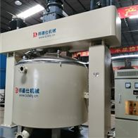 BDS-2-50005000升强力分散机 玻璃胶基料设备