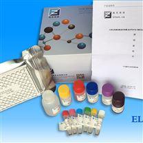 马ELISA检测试剂盒