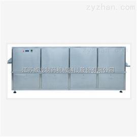 HX系列臭氧滅菌烘箱