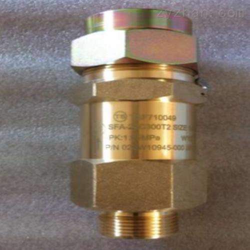 冷冻机安全阀SFA-22C300T