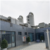 PP噴淋塔廢氣處理環保設備除塵凈化塔