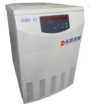 低速冷冻离心机   D5KR-II