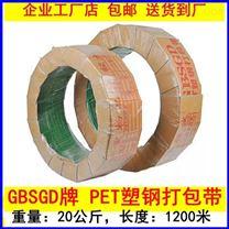 PET塑钢打包带 湖北 武汉