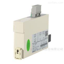 BD-AI2安科瑞BD-AI2 电流变送器 0.5级 输出:4-20ma