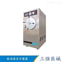 预真空脉动蒸汽灭菌器 高温消毒器 SQ