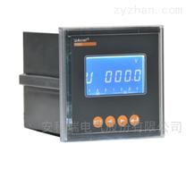 安科瑞PZ80L-AI/C 數顯電流表/帶485通訊