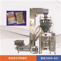 DXDK-420黄芪饮片全自动包装机DXDK-420型
