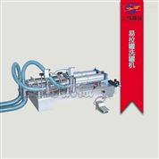 半自動小型液體灌裝機生產廠家