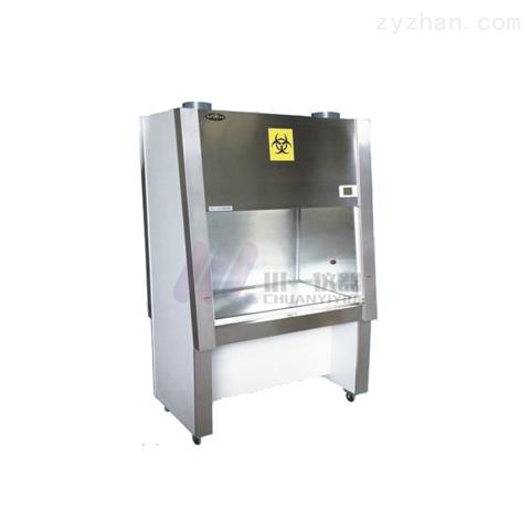 双人生物安全柜BHC-1000IIA2半排型