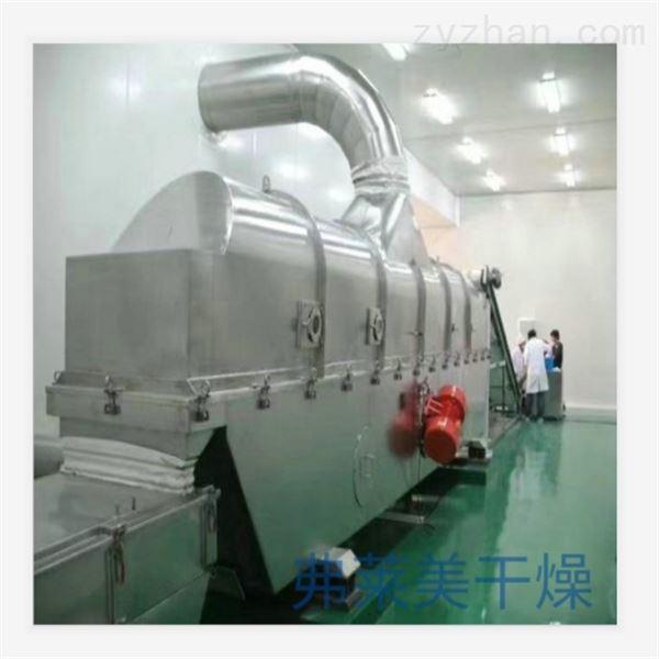 颗粒物料振动流化床干燥机