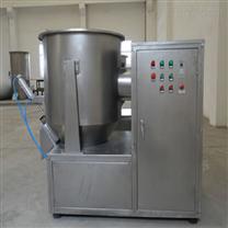 干粉加液體高速混合機