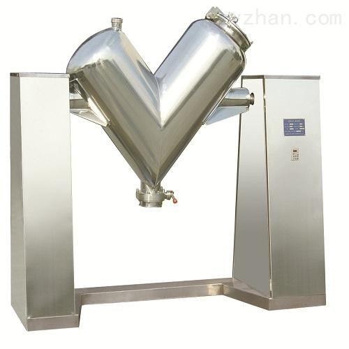 V系列高效混合机
