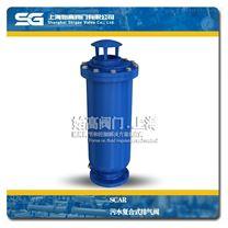 碳钢材质复合式污水排气阀