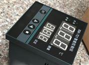 271.01压力表校验器,温度控制器XMT-SF401S