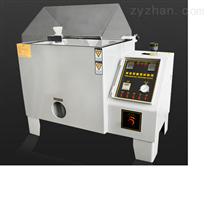 石油化工JK60盐雾腐蚀试验箱生产厂家