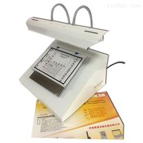 紙巾紙塵埃度測試器