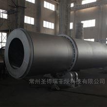 HZG碳酸钙回转滚筒干燥机