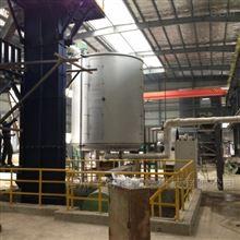 PLG无水硫酸钠盘式干燥机